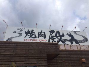 三重県桑名市長島町 今 天気